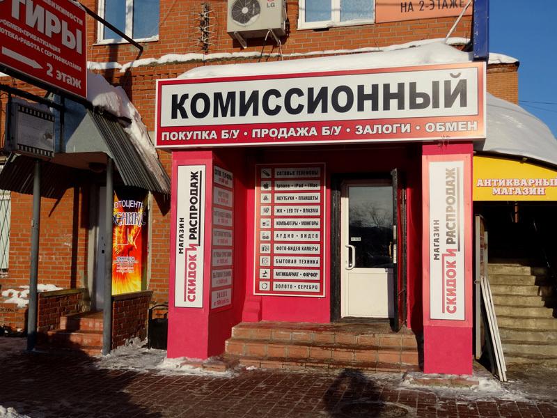 magazin-salon-intim-petrozavodsk